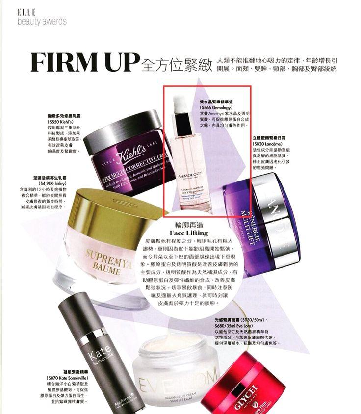 Concentré Améthyste de Gemology élu par le magazine ELLE dans les beauty awards ! #gemology #cosmetics #awards #ellemagazine #pressrelease #hongkong