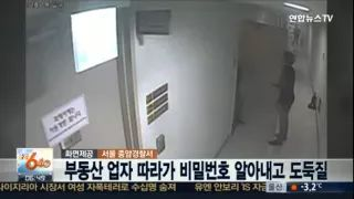 집다운집 - YouTube