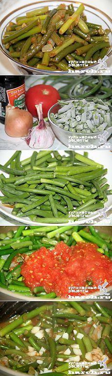 Зеленая фасоль с чесночными стрелками | Харч.ру - рецепты для любителей вкусно поесть
