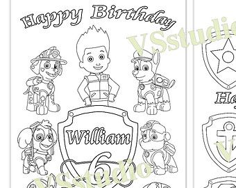 personalized paw patrol birthday party printable favor childrens coloring pages activity pdf file