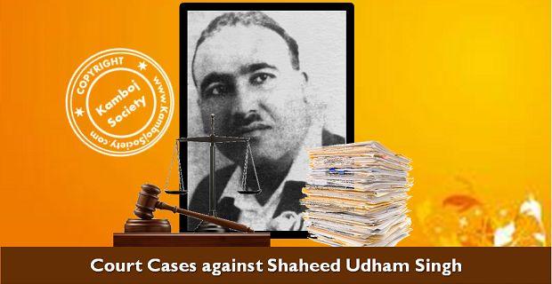 Criminal Court cases filed against Udham Singh