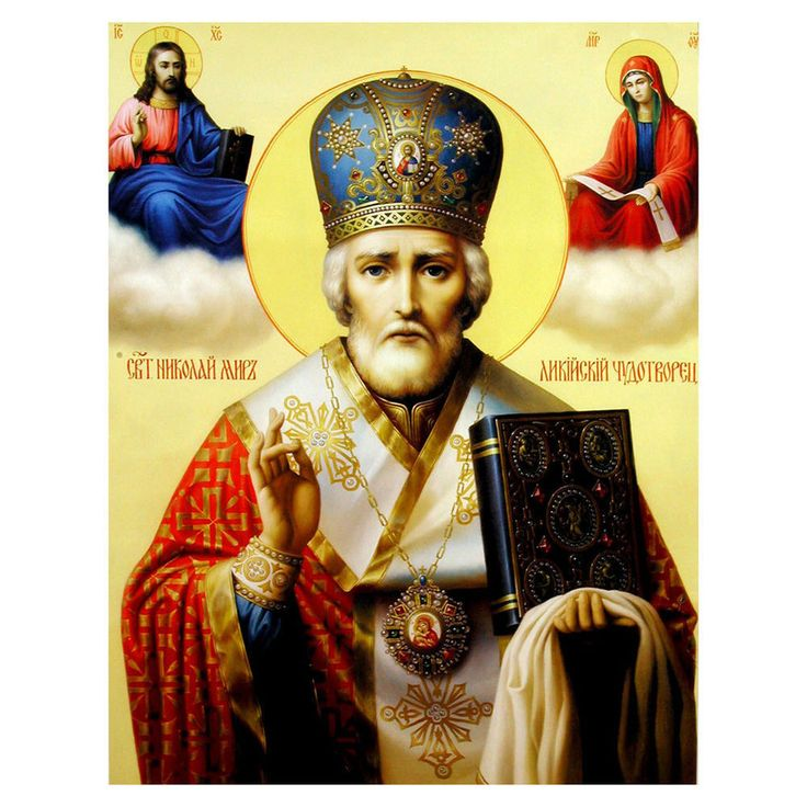 5D DIY Cross Stitch Kit Religious People Diamond Embroidery Painting Home Decor #