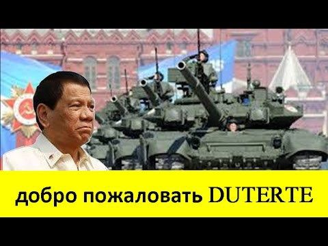 LATEST NEWS: Pinaghahandaan Talaga Ng Russia Si President Duterte - WATCH VIDEO HERE -> http://dutertenewstoday.com/latest-news-pinaghahandaan-talaga-ng-russia-si-president-duterte/   LATEST NEWS: Pinaghahandaan Talaga Ng Russia Si President Duterte News video credit to YouTube channel owners  Disclaimer: The views and opinions expressed in this video are those of the YouTube Channel owners and do not necessarily reflect the opinion or position of the site owners/FB admins.