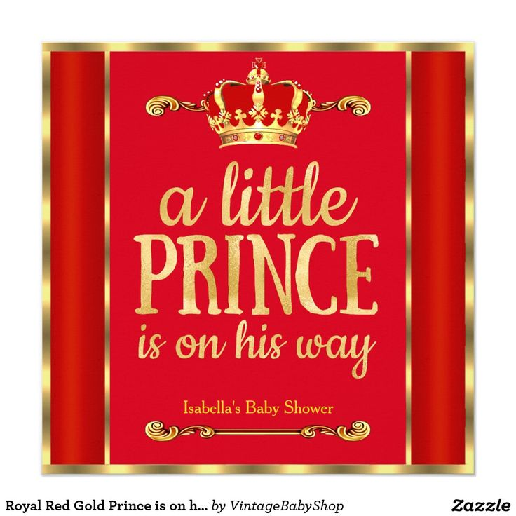 1000+ Images About Prince On Pinterest