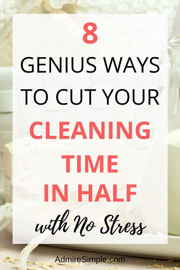 How To Clean Your House Fast And Efficiently Declutter