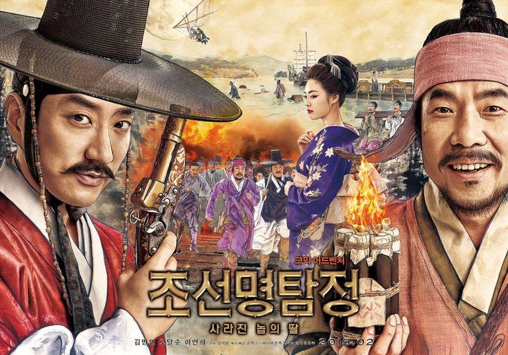 Phim Thám Tử K: Bí Mật Đảo Hoang