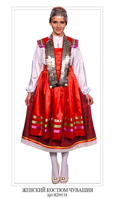 чувашский национальный костюм картинки: 19 тыс изображений найдено в Яндекс.Картинках