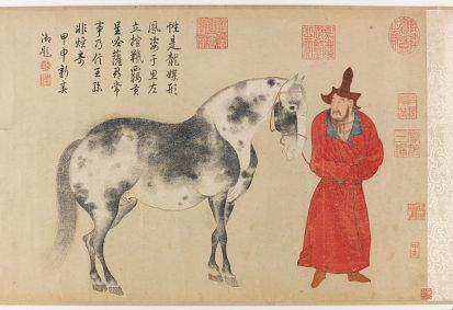 Expertise in judging fine horses has long been a metaphor in China for the ability to recognize men of talent, while superior steeds have often been likened to accomplished scholars. In the upper left of this handscroll, Hongli 弘曆, the Qianlong 乾隆 emperor (1711–1799; reigned 1735–96), added a poem in 1764 that describes this theme.