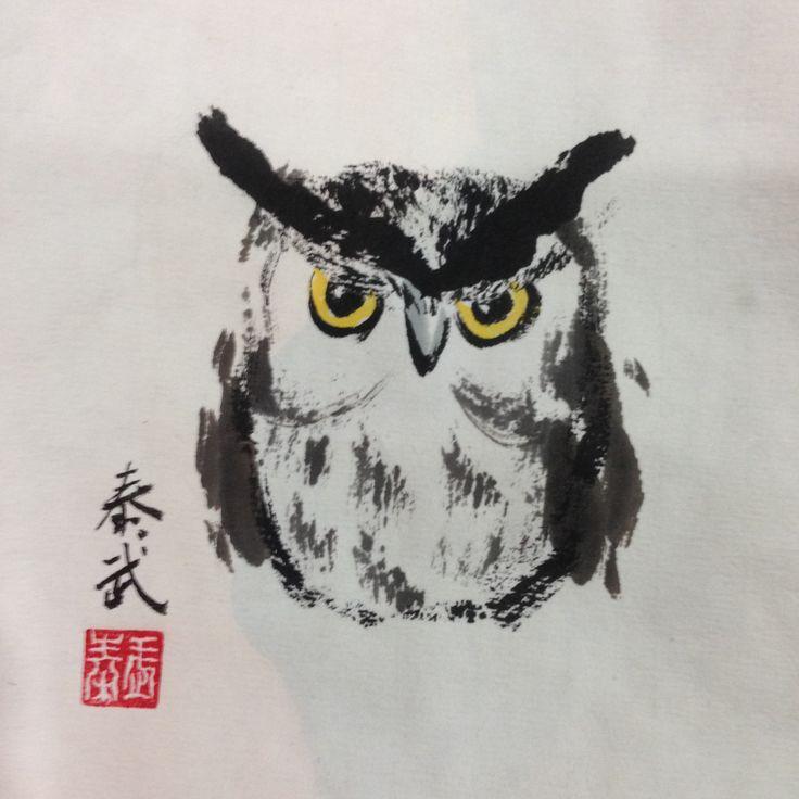 OWL (5) Copyright by: jtcreations.net taywusiew@gmail.com (6)0122677564
