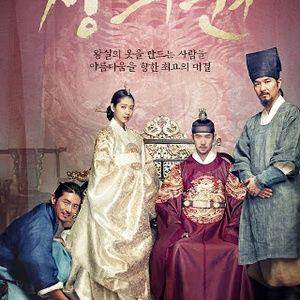 royal tailor korea drama series dvd murah cuma 7 rb perkeping posisi jakarta add pin bb 57A4BF22