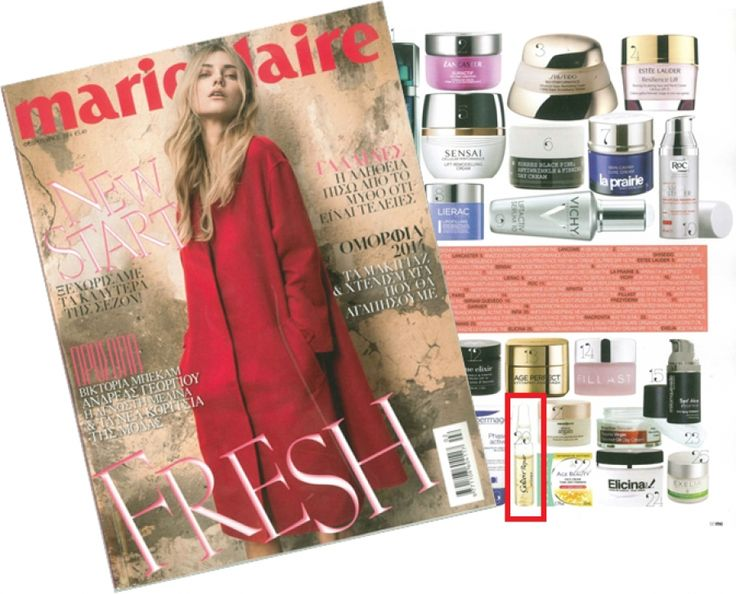 #Arcaya in #MarieClaire