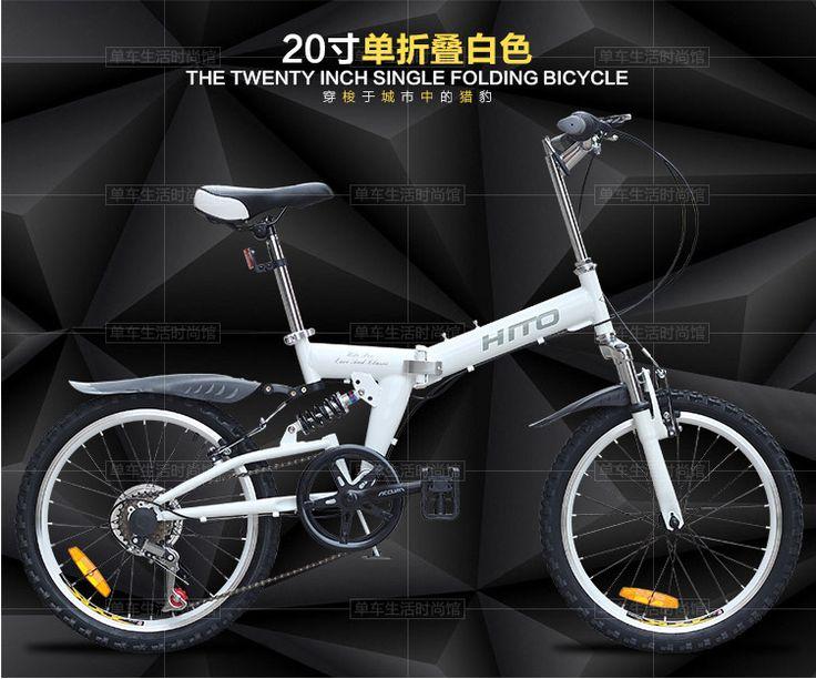 20 inch bike 6 speed bicycle V brake steel fork steel mountain bike folding bike 140-185CM MTB HITO folding bicycle