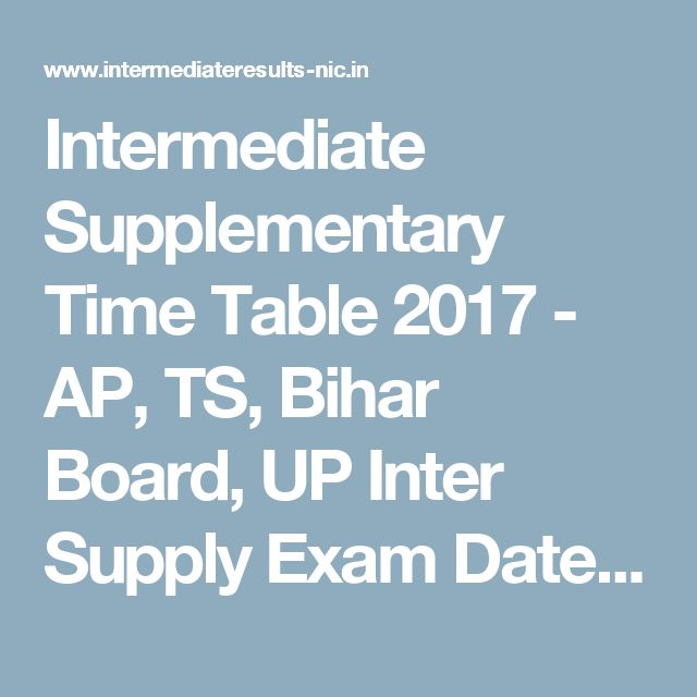 Intermediate Supplementary Time Table 2017 - AP, TS, Bihar Board, UP Inter Supply Exam Date Sheet 2017