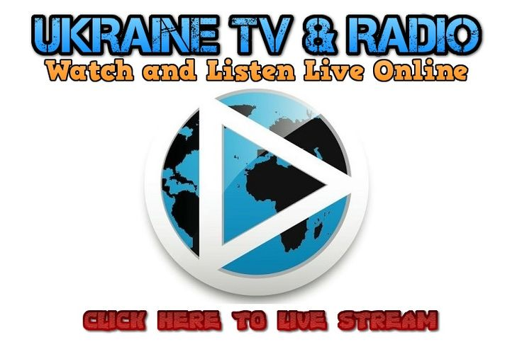 Watch Pershyi Natsionalnyi Live TV from Kiev – Watch Live Ukrainian Television and Radio Free Online