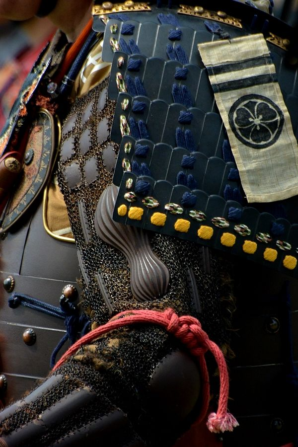 Japanese Samurai Armor Detail ~ Follow this link for some AMAZING close ups of Samurai armor while being worn...