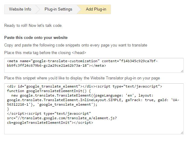 Google Website Translator Code