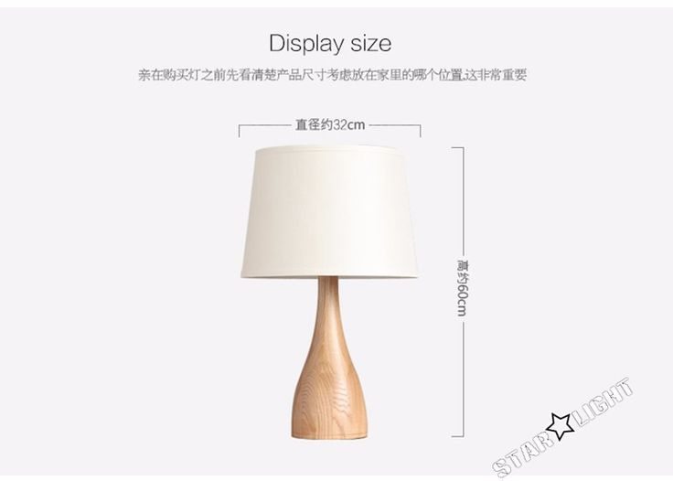 16 best table lamps images on pinterest table lamps wooden