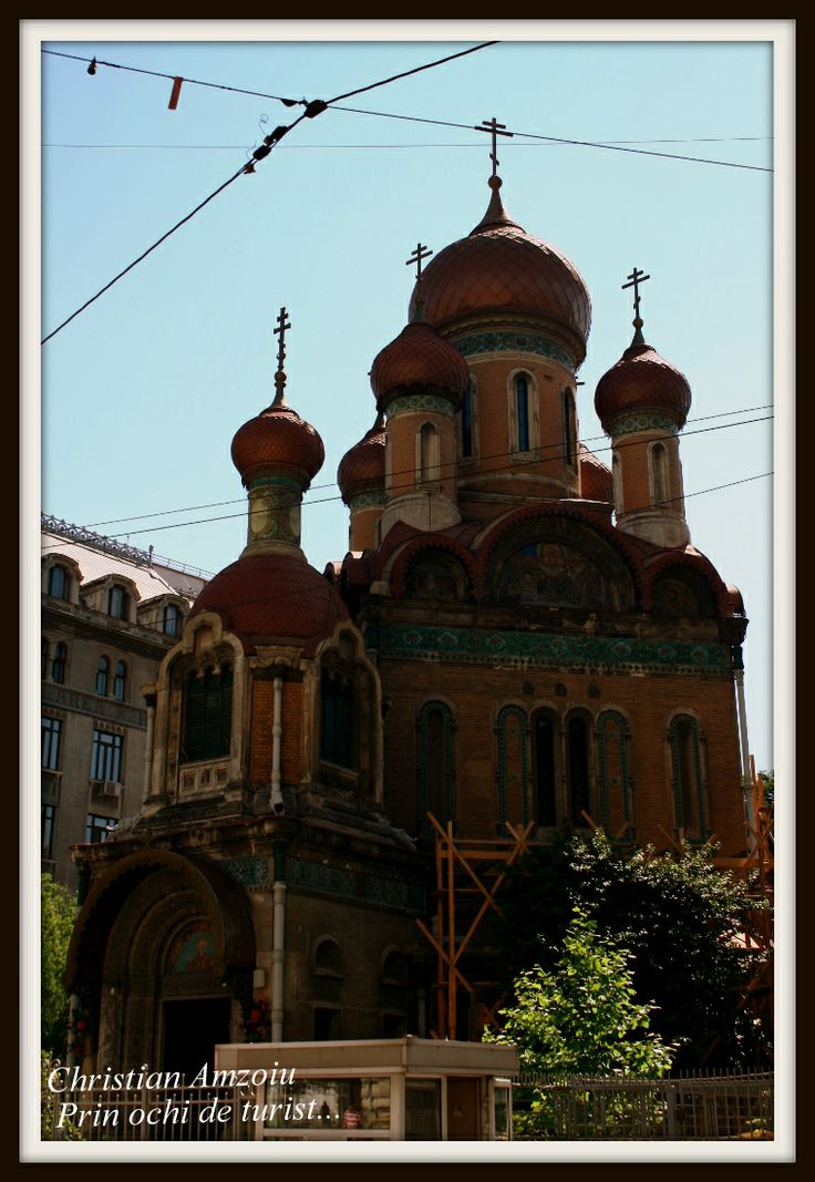 The russian church of Bucharest... easely recognizable by it's multiples domes... http://prinochideturist.files.wordpress.com/2013/05/biserica-rusa-11.jpg