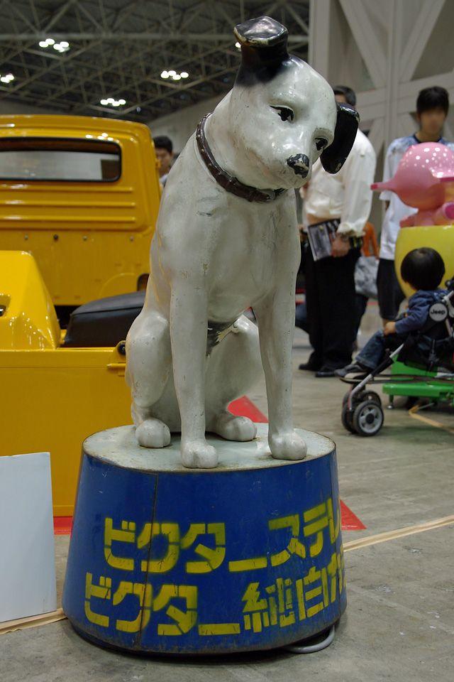 先日、東京ビッグサイトでノスタルジックカーショーというイベントが行われていたので...