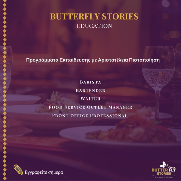 'Butterfly Stories' Announces Education Programs for Certification in Tourism and Dining