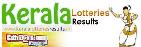 "LIVE: Kerala Lottery Results Today; 29.06.2017 ""Karunya Plus"" KN-167"