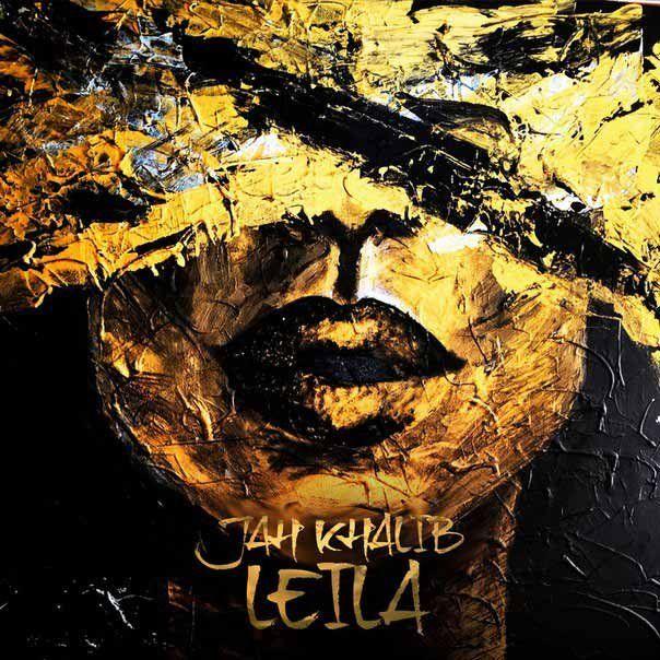 Текст песни Jah Khalib feat. Маквин - Leila  http://tekst-pesen.ru/tekstpesen/4628-jah-khalib-feat-makvin-leila-tekst-pesni.html © Tekst-Pesen.RU