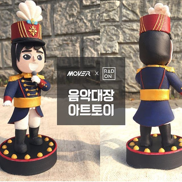Music captain (is very famous among Asian) ♥ We've been creating many celebs too. Contact us! #musiccaptain #music #captain #Arttoy #3Dprinting #DIY #Coloring #3D #project #littleprince #RADON #Hobby #Alice #Redhood #cute #color #Redcap #littlefox #twenties #girl #boy #girls