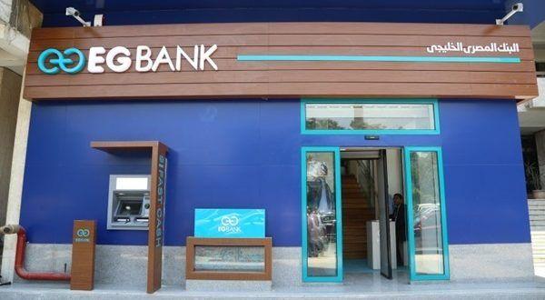 عناوين فروع البنك المصري الخليجي Eg Bank Neon Signs Signs Views