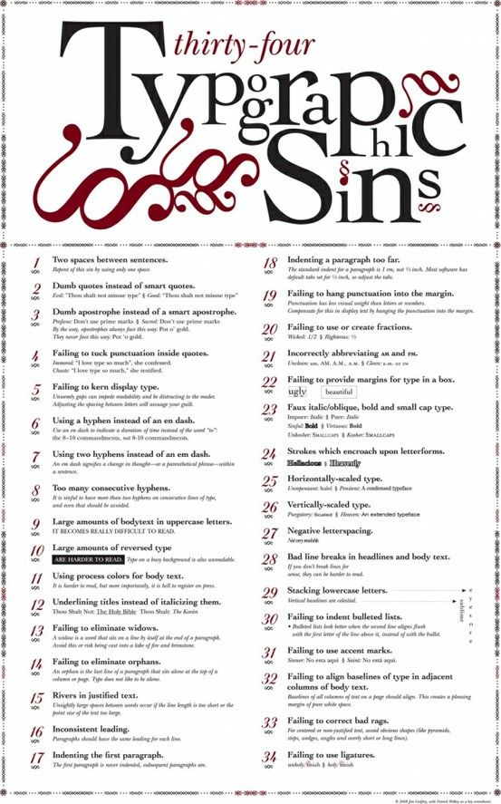 34 Typographic Sins - I may need to repent for a few but some are most definitely gospel!