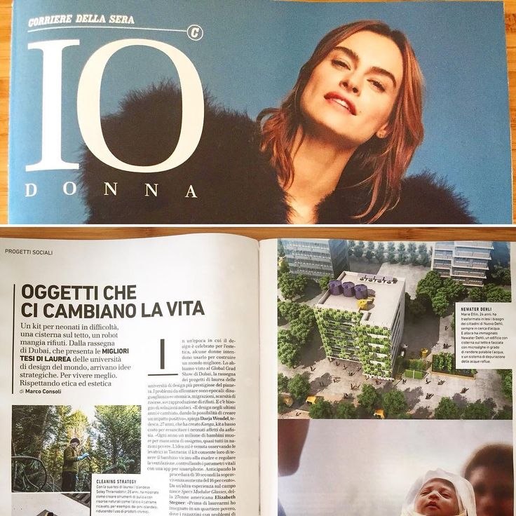 You can catch my project Newater Delhi in the last @iodonna_it italian magazine this recycles waste water from buildings using micro-algae filters providing access to clean drinking water while producing energy from organic matter in the urban context of New Delhi India / thanks  #iodonna #design #architecture #interiordesign #innovation #sustainability #waterconsumption
