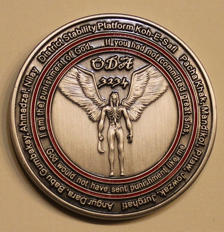 3rd Special Forces Group Airborne 2nd BN A Co ODA-3234 Army Challenge Coin