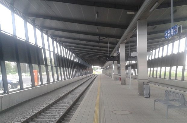 Ostrava Airport - train stop.