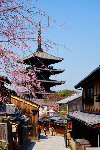 Yasaka, Kyoto, Japan