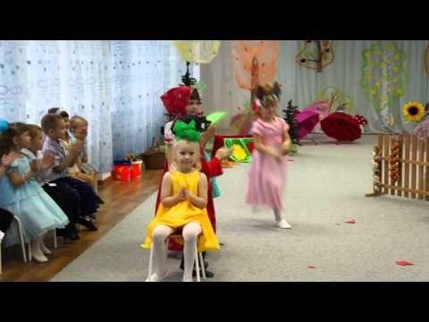 Театрализованная деятельность в детском саду и её роль в воспитании