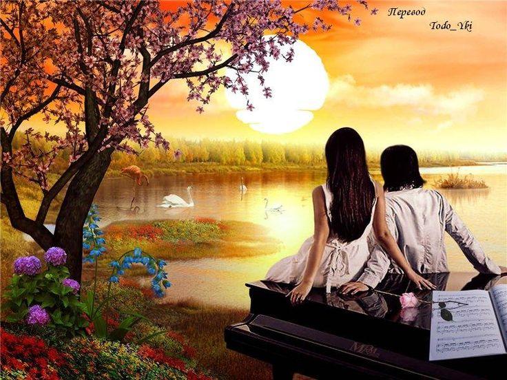 Любить — значит смотреть в одном направлении? Возможно, но только, если он и она не смотрят телевизор. | фразы, афоризмы, цитаты