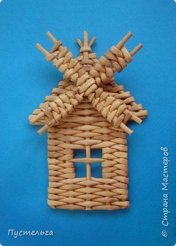 Мастер-класс Поделка изделие Плетение Домик и мельница Трубочки бумажные фото 2