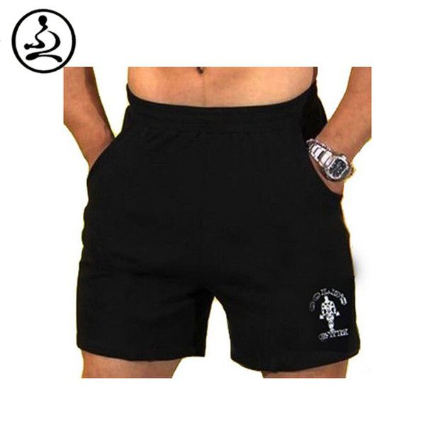 17 best ideas about Mens Gym Shorts on Pinterest | Mens gym ...
