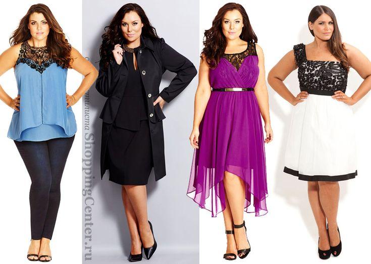 Одежда для полных женщин: раскрываем секреты стилистов!