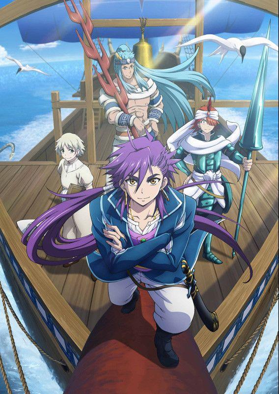 "Crunchyroll - Netflix Streams ""Magi: Adventure of Sinbad"""