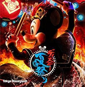 tokyo disney summer festival poaster | Tokyo Disneyland Summer Festival 2013 [Japan CD] AVCW-12959 by ...