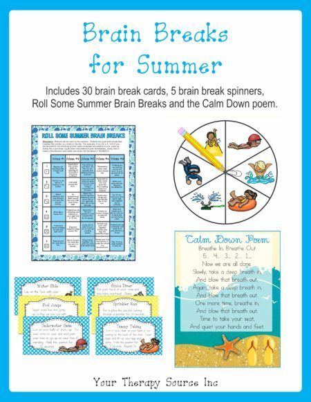 Brain Breaks for Summer |