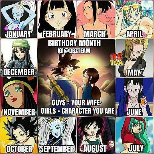 Dragon Ball Super Jiren Memes