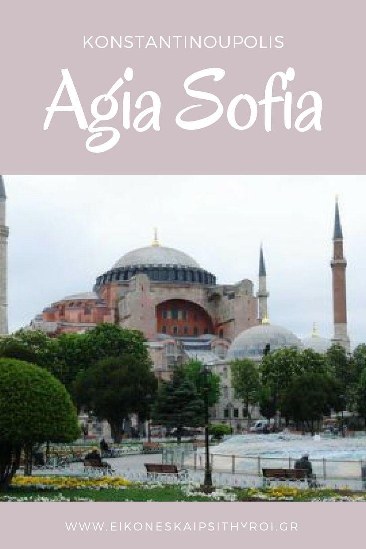 Agia Sofia-Konstantinoupolis