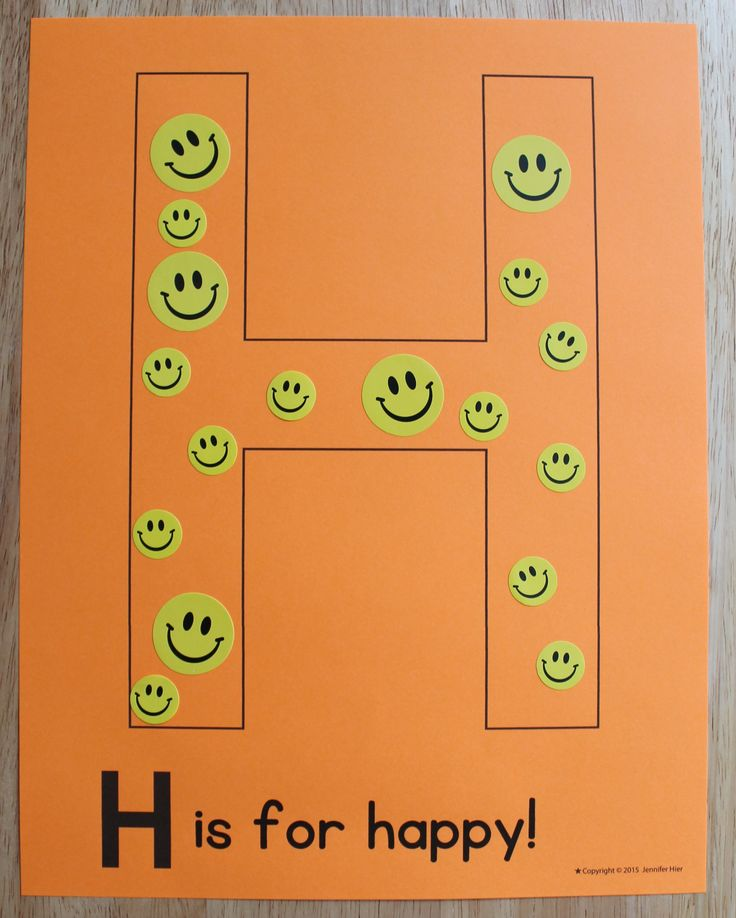H is for happy!  Editable alphabet pages for phonological awareness. Alphabet activities for preschool, pre-k, and early childhood education.  Create a letter book or use for letter of the week activities.  Letter H alphabet activities for preschool, pre-k, and early childhood education.