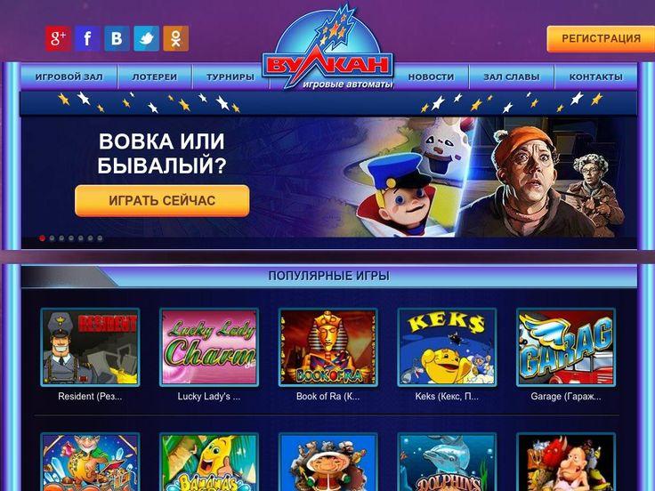 Казино на рубли с бонусом без депозита игровые автоматы казино фараон онлайн