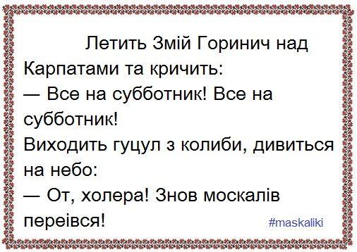 #maskaliki  Нескучной всем пятницы!