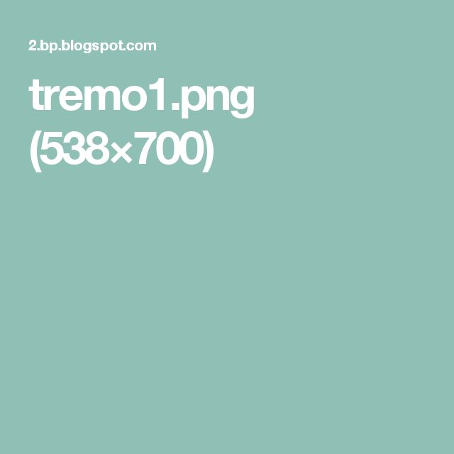 tremo1.png (538×700)