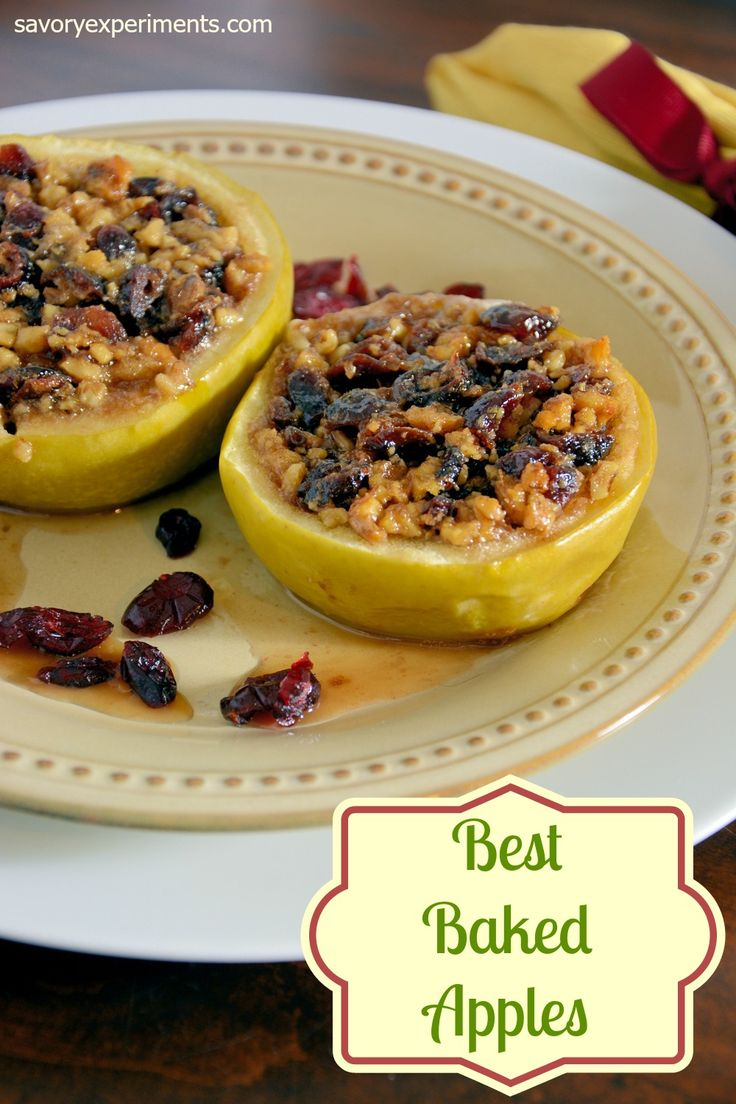 Best Baked Apple Recipe- Chambord soaked cranberries,  walnuts, brown sugar and tart apple., serve as a side or with a scoop of vanilla ice cream for dessert #bakedapples www.savoryexperiments.com
