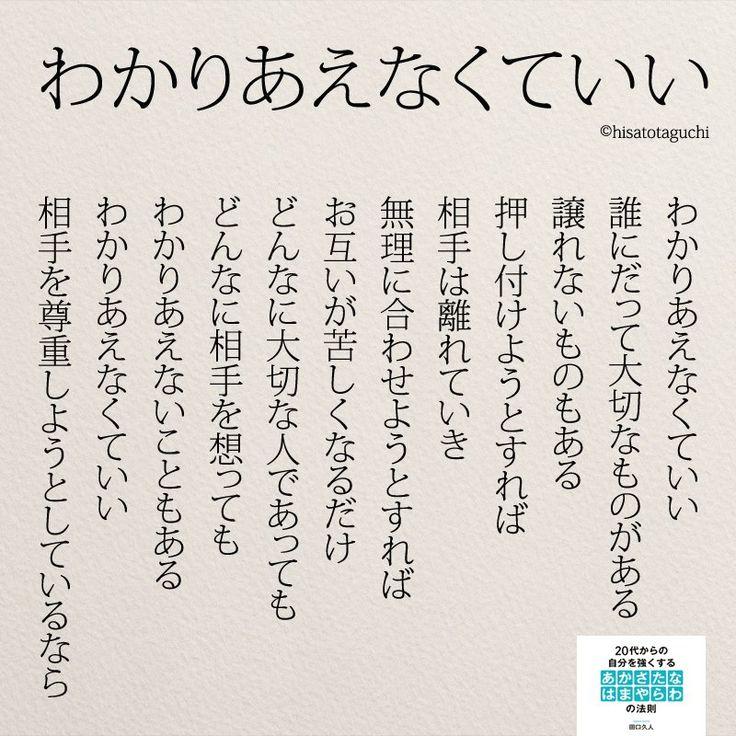 タグチヒサト(@taguchi_h)さん | Twitter  他人様の領土/縄張りに自分のもの/やり方を持ち込まない事。後から来たヨソモノが, 先住者に配慮をせずに勝手な事をするからトラブルになる。