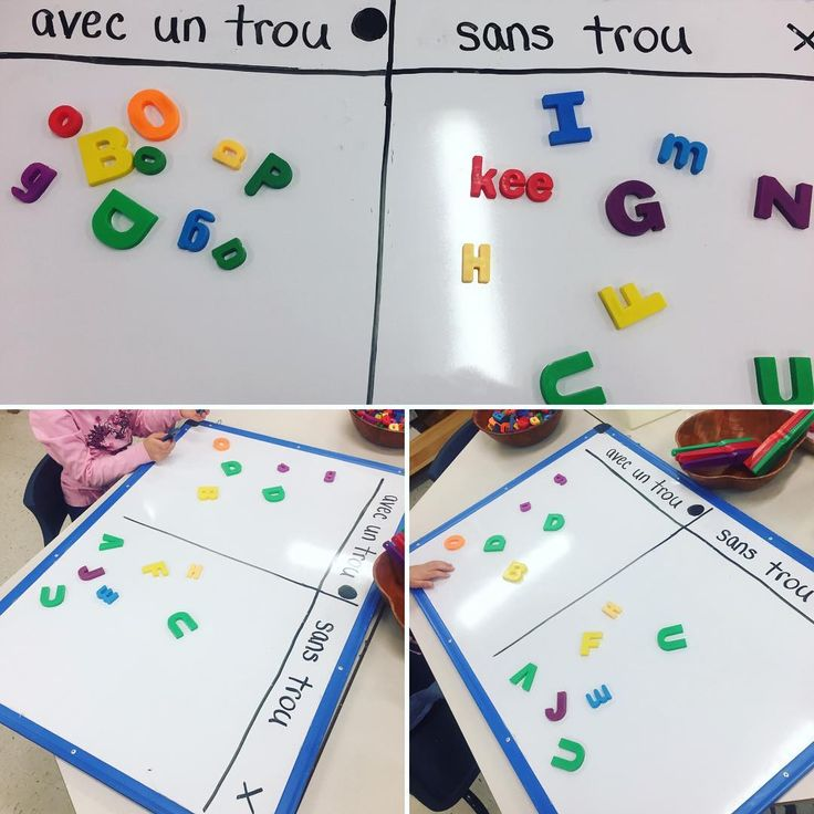 "25 Likes, 1 Comments - Laura King (@kindergartenteachertired) on Instagram: ""Magnet letter sorting : avec un trou et sans trou! With holes and without holes! . . . #fdk…"""